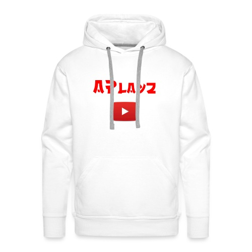 APlayz Design Set 01 - Men's Premium Hoodie