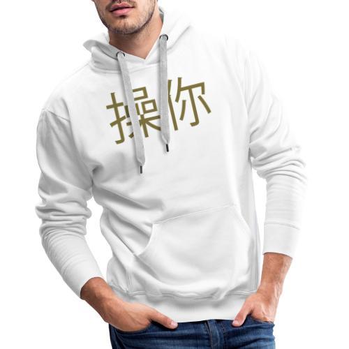 Kina Gold - Herre Premium hættetrøje