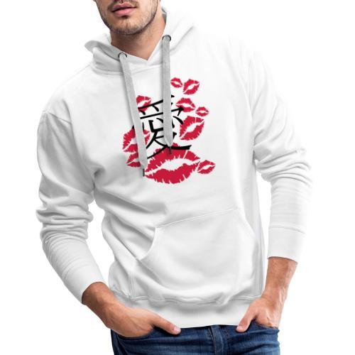 Hot Lips Japanese Love - Men's Premium Hoodie