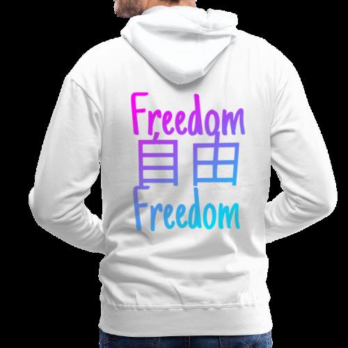 freedom logo #2 - Sweat-shirt à capuche Premium pour hommes