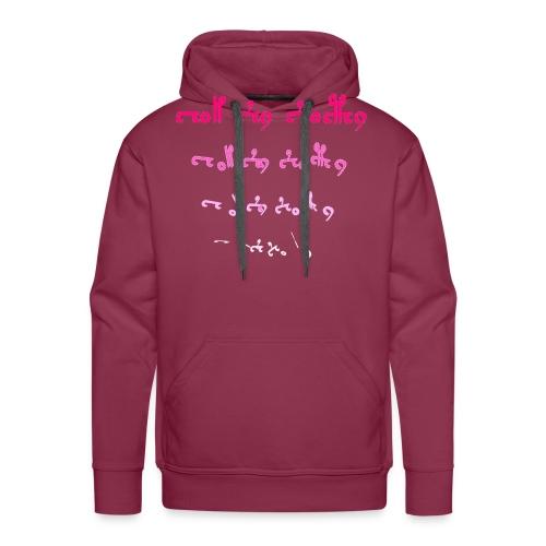 version1d_pink - Männer Premium Hoodie