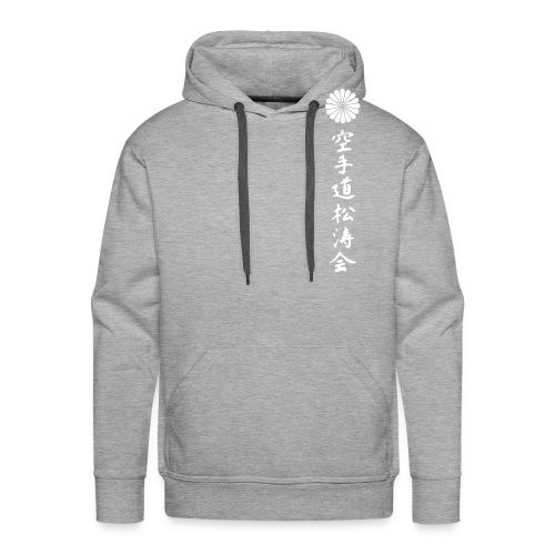 kanji 2 - Men's Premium Hoodie