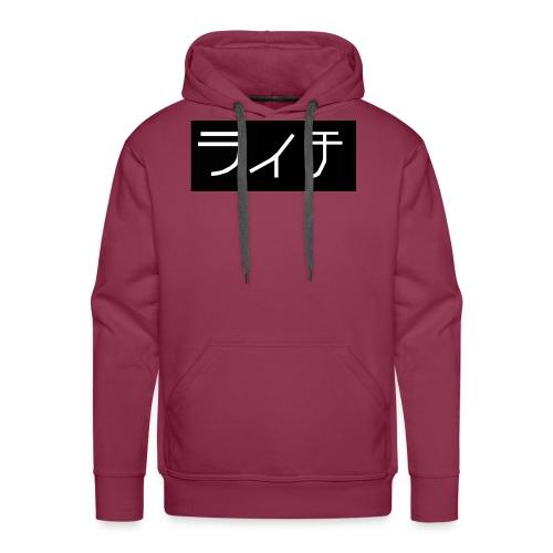 chill - Sweat-shirt à capuche Premium pour hommes
