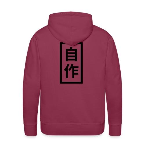 Self Made Kanji - Sudadera con capucha premium para hombre