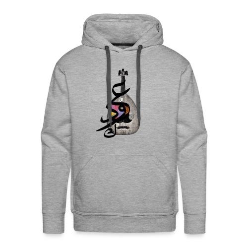 Arabische Kalligraphie T-Shirt - Männer Premium Hoodie