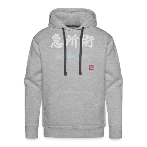 kyusho jitsu for black hoodies - Männer Premium Hoodie