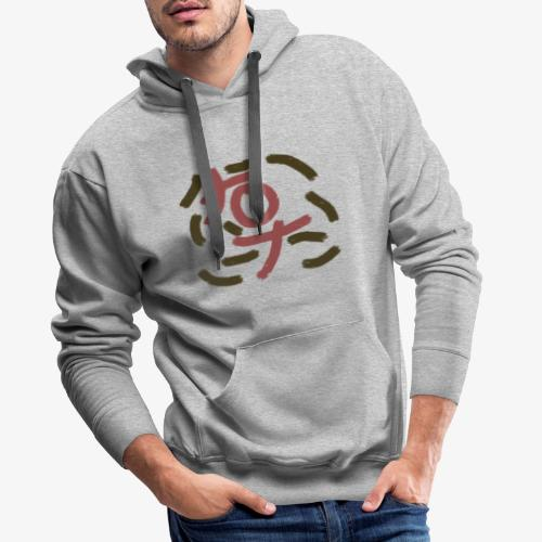 xox paint texture - Mannen Premium hoodie