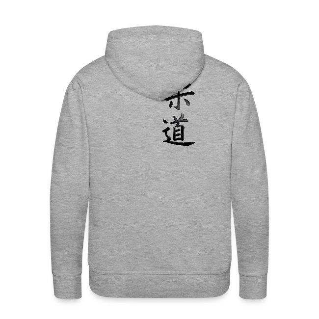judo japonais | Sweat shirt à capuche Premium pour hommes