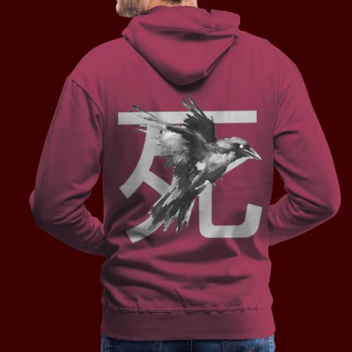 shine V2 Y - Sweat-shirt à capuche Premium pour hommes