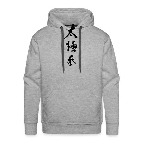 Tai Chi Chuan - Sweat-shirt à capuche Premium pour hommes