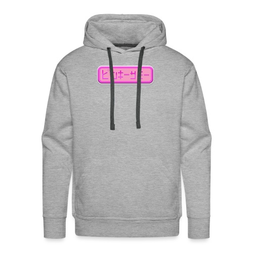 Pinkie Sammie logo japan - Men's Premium Hoodie