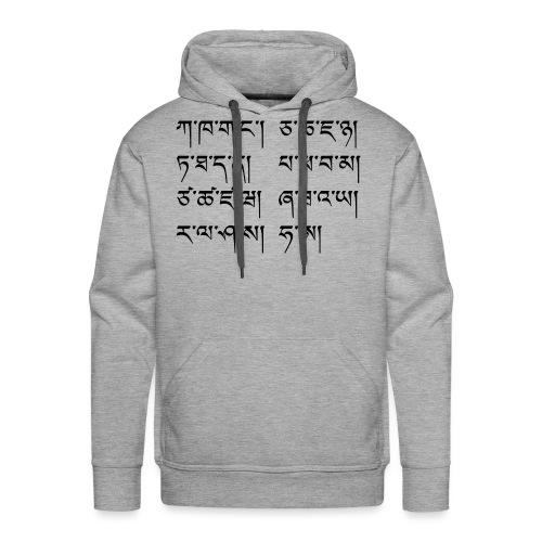 Tibetisches Alphabet - Männer Premium Hoodie