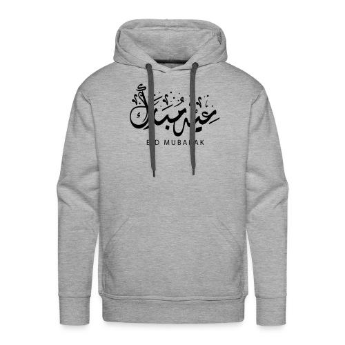 Eid Mubarak - Männer Premium Hoodie