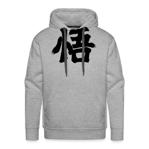 wisdom kanji - Men's Premium Hoodie