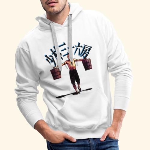 Gordon Liu - The 36th Chamber of Shaolin (Water) - Mannen Premium hoodie