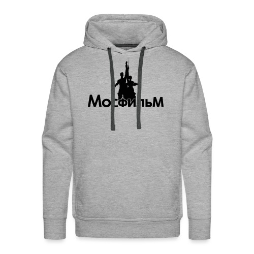 Mosfilm Logo - Sudadera con capucha premium para hombre