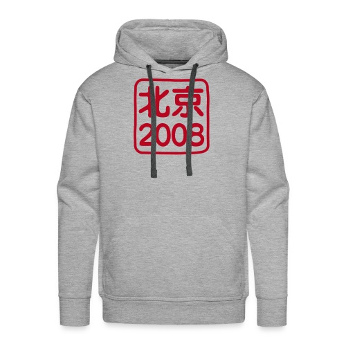 China Beijing 2008 - Sweat-shirt à capuche Premium pour hommes
