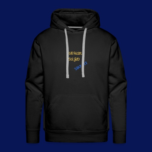 you have to have my name on it - Men's Premium Hoodie