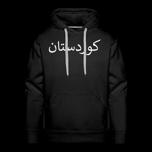 Kurdistan - Premium hettegenser for menn