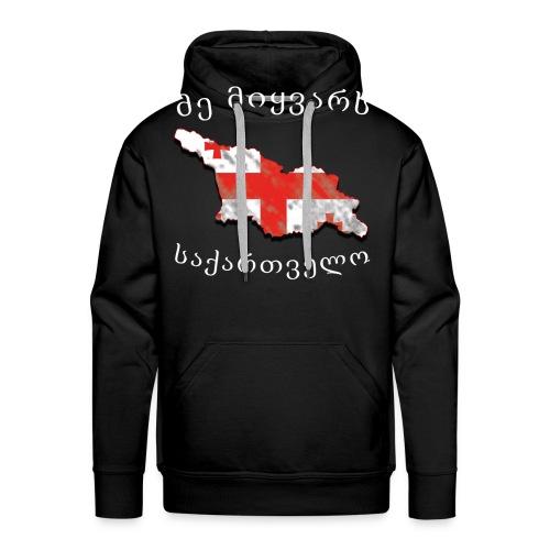 Ich liebe Georgien - Männer Premium Hoodie