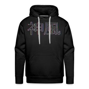 Divine Wind RVB - Sweat-shirt à capuche Premium pour hommes