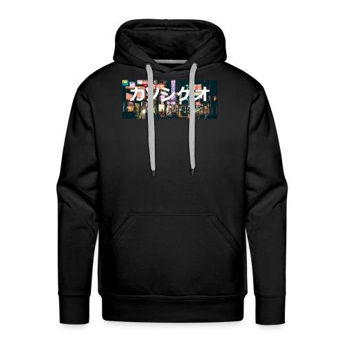 Sweat Stardust x Break - Sweat-shirt à capuche Premium pour hommes