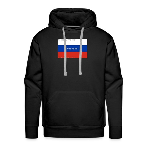 "Fuk*Money for ""THE FLAGS"" // RUSSIA - Felpa con cappuccio premium da uomo"