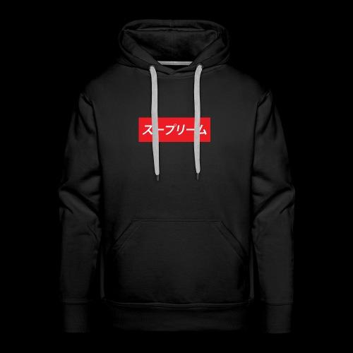 japanese - Sudadera con capucha premium para hombre