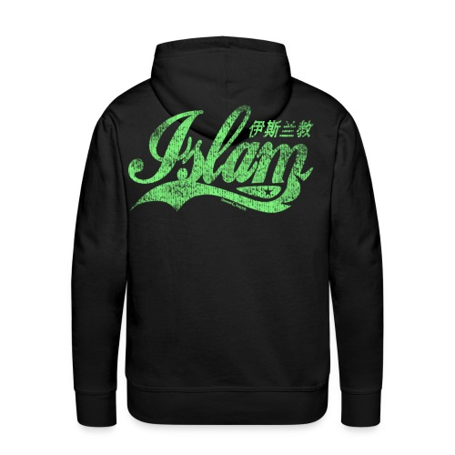Islam green - Men's Premium Hoodie