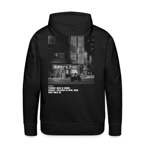 Season 1 Limited Test Design - Männer Premium Hoodie