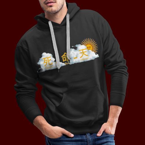 D S H - Sweat-shirt à capuche Premium pour hommes