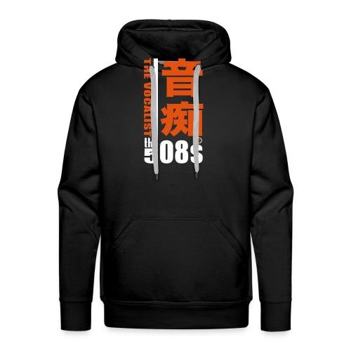 OnchiSan - Men's Premium Hoodie
