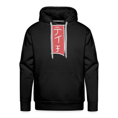 Tsuri釣り black - Sweat-shirt à capuche Premium pour hommes