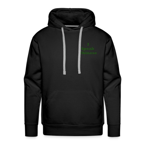 ISC - Sweat-shirt à capuche Premium pour hommes