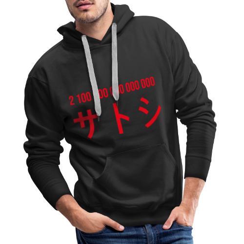 Satoshi T-Shirt - 21 000 000 * 10^8 Bitcoin, BTC - Männer Premium Hoodie