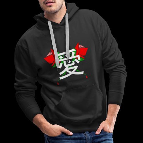 LAGOON XL - LOVE ROSES - Sweat-shirt à capuche Premium pour hommes