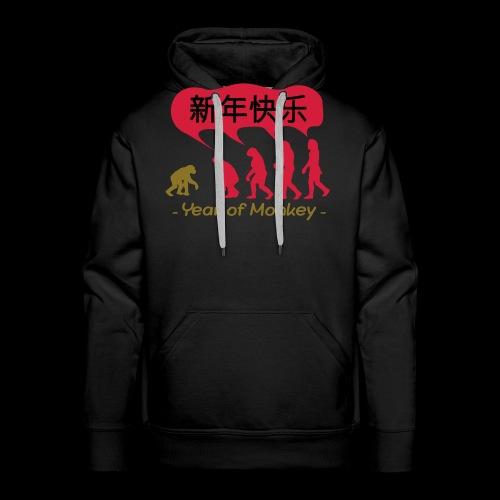 kung hei fat choi monkey - Men's Premium Hoodie