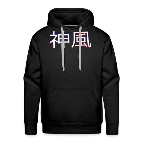 Divine Wind - Sweat-shirt à capuche Premium pour hommes