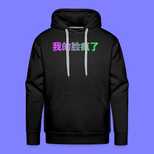 FMG SIGNE CHINOIS ROSE BONBON VERT POMME - Sweat-shirt à capuche Premium pour hommes