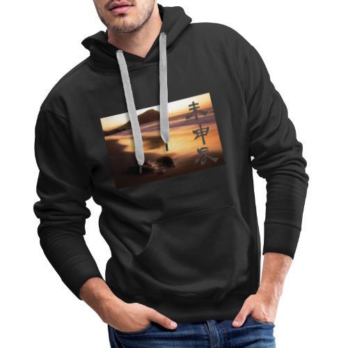 Sunrise - Sudadera con capucha premium para hombre