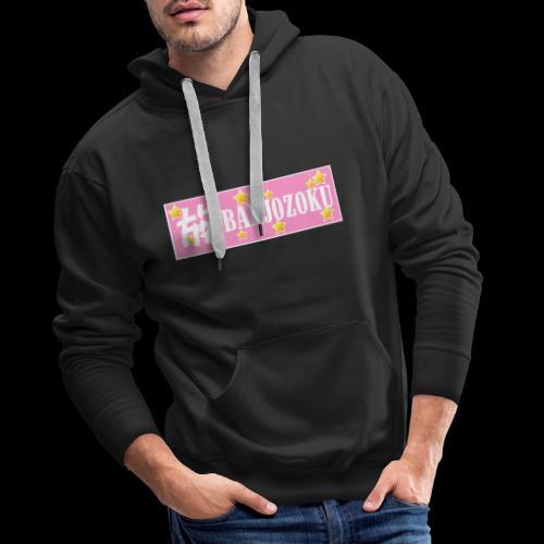 ROSEZOKU - Sweat-shirt à capuche Premium pour hommes