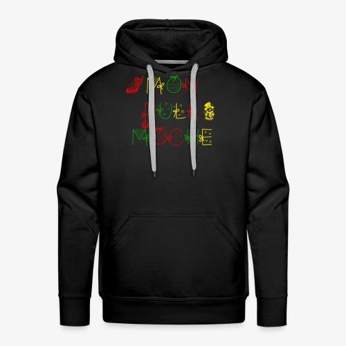 Mon pull moche de Noël... - Sweat-shirt à capuche Premium pour hommes