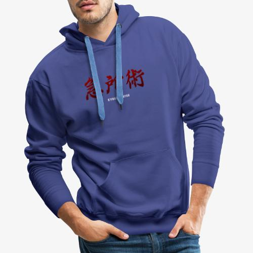KYUSHO JUTSU version kanji rouge - Sweat-shirt à capuche Premium pour hommes