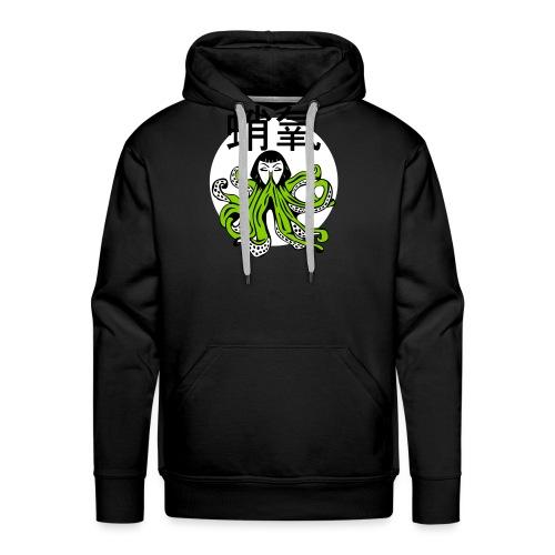 Octopus Oxygen - Men's Premium Hoodie