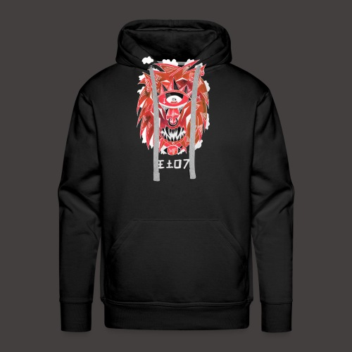 lion Négutif - Sweat-shirt à capuche Premium pour hommes