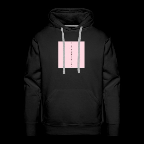 pink is not gay - Bluza męska Premium z kapturem
