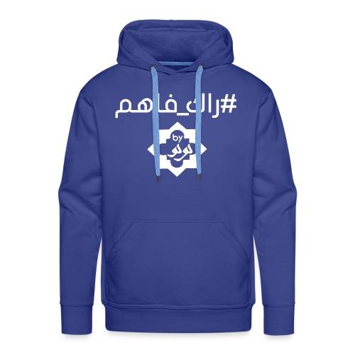 Rak fahem logo1 blanc HOMME - Sweat-shirt à capuche Premium pour hommes