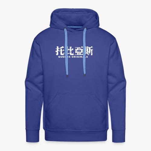 Querox Originals Chinesisch (Weiß) - Männer Premium Hoodie
