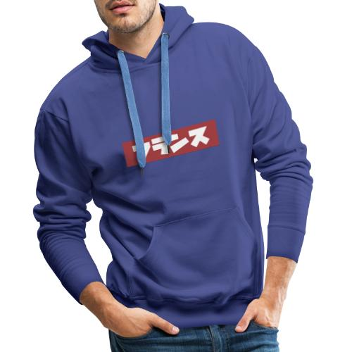 France - écriture japonaise - Sweat-shirt à capuche Premium pour hommes