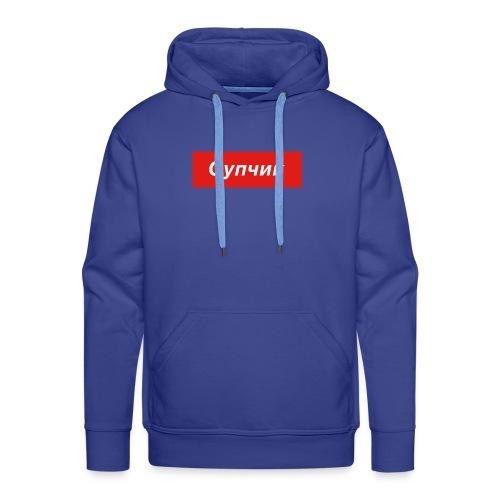 Suptschik Shirt Suppe - Männer Premium Hoodie